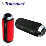 Win a Tronsmart Element T6 Plus Speakers