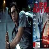 Win The Dead Don't Die on DVD