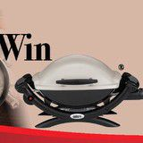 Win a BBQ with San Remo