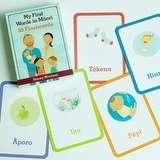 Win-a-My-first-words-in-Maori-Flashcard-_11998.jpg