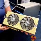 Win a Sapphire NITRO+ RX 590 AMD50 Gold Edition GPU