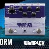 Win a Wampler Terraform